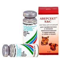 aversekt-ks-02-5ml